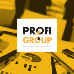 Дизайн логотипа «Profy Group»