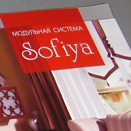 Catalogue module system «Sofiya»