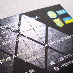 Business card design Corporation energy companies